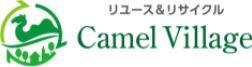 リユース&リサイクル CamelVillage